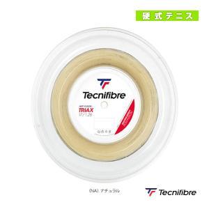 テクニファイバー テニスストリング(ロール他)  TRIAX/トライアックス/200mロール(TFSR301)|racket