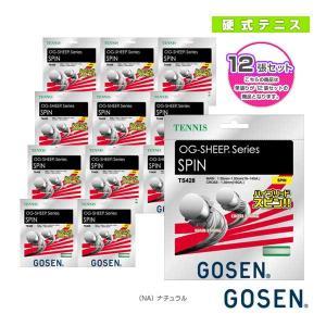 ゴーセン テニスストリング(単張)  『12張単位』オージー・シープ スピン/OG-SHEEP SP...