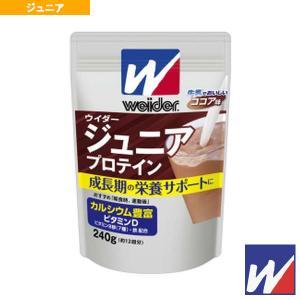 ウイダー ジュニアプロテイン/ココア味/240g(36JMM81301)
