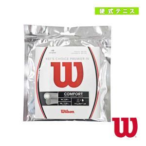 ウィルソン テニスストリング(単張)  KEI'S CHOICE PREMIER IV/ケイズ チョイス プレミア 4(WR830060116)|racket