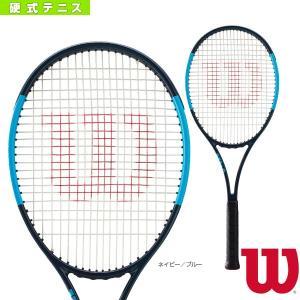 [ウィルソン テニスラケット]2017年12月上旬【予約】ULTRA TOUR 97/ウルトラ ツアー 97(WRT737220)|racket
