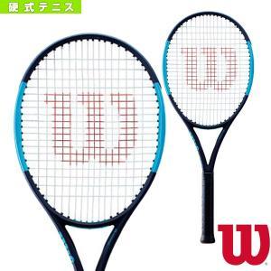 |テニス・ソフトテニス(軟式テニス)・バドミントン・卓球・ランニング専門店<張人の店>|ウィルソン[...