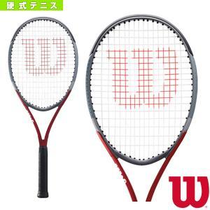 【ポイント10倍】[ウィルソン テニスラケット]2017年10月下旬【予約】TRIAD XP 5/トライアド XP 5(WRT737920)|racket