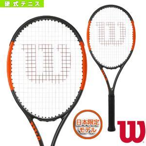【ポイント10倍】[ウィルソン テニスラケット]2017年11月上旬【予約】BURN 100 TOUR CV/バーン 100 ツアー CV(WRT739820)|racket
