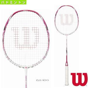 |テニス・ソフトテニス(軟式テニス)・バドミントン・卓球・ランニング専門店<張人の店>| ウィルソン...