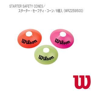ウィルソン テニスジュニアグッズ  STARTER MARKER CONES/スターター・マーカー・コーン/6個セット(WRZ259400)コート用品