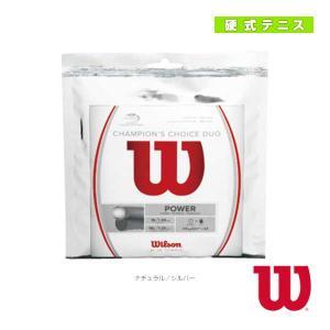 ウィルソン テニスストリング(単張)  CHAMPIONS CHOICE DUO/チャンピオンズ チョイス デュオ(WRZ997900)|racket