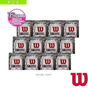 ウィルソン テニスストリング(単張)  『12張単位』CHAMPIONS CHOICE DUO(WRZ997900)|racket