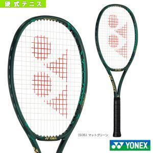 ヨネックス テニスラケット  Vコア プロ100/VCORE PRO 100(02VCP100)