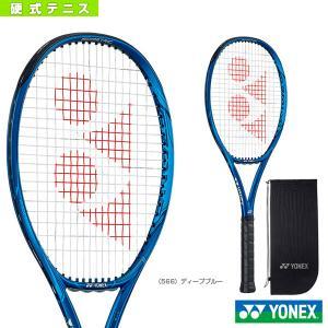 ヨネックス テニスラケット  Eゾーン 98/EZONE 98(06EZ98)|racket