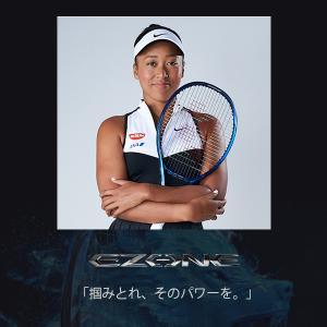 ヨネックス テニスラケット  Eゾーン 98/EZONE 98(06EZ98)|racket|04