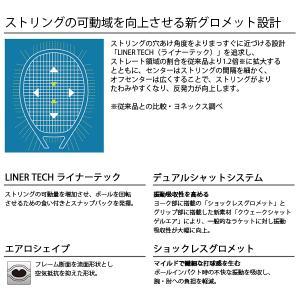 ヨネックス テニスラケット  Eゾーン 98/EZONE 98(06EZ98)|racket|08