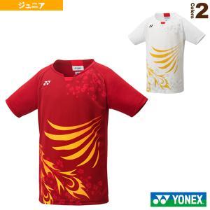 ヨネックス バドミントン ジュニアグッズ  ゲームシャツ/ジュニア(10380J)
