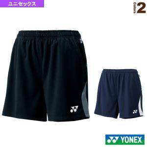 73e910f9adc2b ヨネックス テニス・バドミントンウェア(メンズ/ユニ) ニットストレッチショートパンツ/ユニセックス(15043)テニスウェアバドミントンウェア