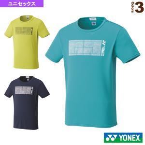 ヨネックス テニス・バドミントン ウェア(メンズ/ユニ)  ドライTシャツ/フィットスタイル/ユニセックス(16552) racket