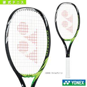 [ヨネックス テニスラケット]Eゾーン フィール/EZONE FEEL(17EZF)|racket