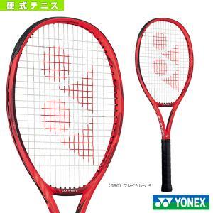 ヨネックス テニスラケット  Vコア 100/VCORE 100(18VC100)硬式