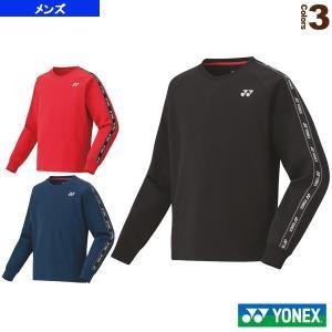 ヨネックス テニス・バドミントンウェア(メンズ/ユニ)  トレーナー/メンズ(30062)