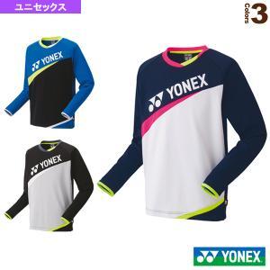ヨネックス テニス・バドミントン ウェア(メンズ/ユニ)  ライトトレーナー/フィットスタイル/ユニ...
