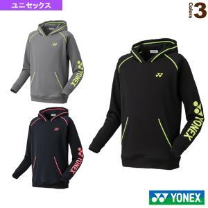 ヨネックス テニス・バドミントンウェア(メンズ/ユニ)  スウェットパーカー/フィットスタイル/ユニ...