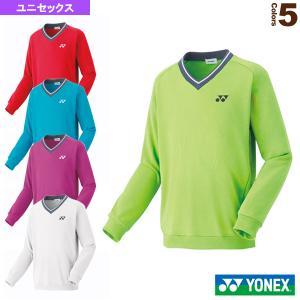ヨネックス テニス・バドミントンウェア(メンズ/ユニ)  トレーナー/厚手タイプ/ユニセックス(32...