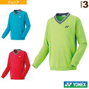 ヨネックス テニスジュニアグッズ  トレーナー/厚手タイプ/ジュニア(32026J)