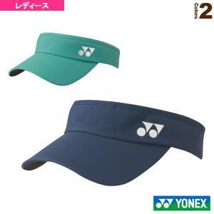 ヨネックス テニス アクセサリ・小物  サンバイザー/レディース(40070) racket