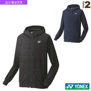 ヨネックス テニス・バドミントン ウェア(メンズ/ユニ)  ニットウォームアップパーカー/ユニセックス(50119) racket