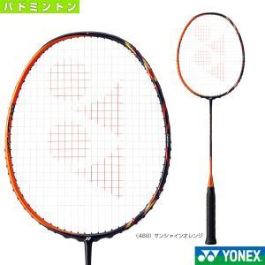 アストロクス99/ASTROX 99(AX99)