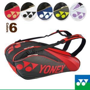 ヨネックス テニスバッグ ラケットバッグ9/リュック付/テニス9本用(BAG1602N)