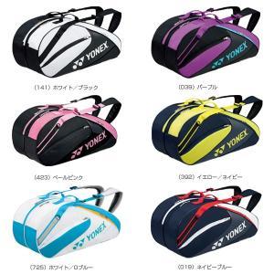 ヨネックス テニスバッグ  ラケットバッグ/リュック付/テニス6本用(BAG1732R)ラケットバッグ|racket|02