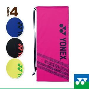 ヨネックス テニスバッグ ラケットケース/テニス2本用(BAG1791)