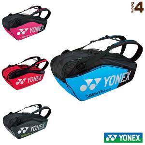 ヨネックス テニスバッグ  ラケットバッグ6/リュック付/ラケット6本収納可(BAG1802R)