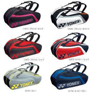 ヨネックス テニスバッグ  ラケットバッグ6/リュック付/テニス6本用(BAG1812R) racket 02