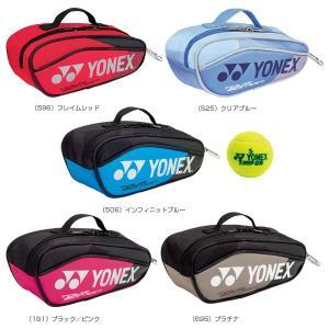 ヨネックス テニスバッグ  ミニチュアラケットバッグ(BAG18MN)|racket|02