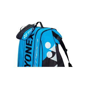 ヨネックス テニスバッグ  ミニチュアラケットバッグ(BAG18MN)|racket|03
