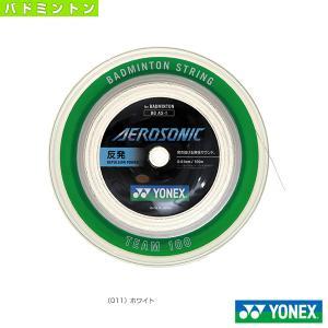 エアロソニック 100mロール/AEROSONIC(BGAS-1)