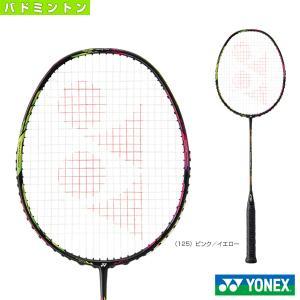 ヨネックス バドミントンラケット  デュオラ 10LT/DUORA 10 LT(DUO10LT)|racket