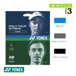 ヨネックス テニスストリング(単張)  ポリツアー ストライク/POLYTOUR STRIKE(PT...