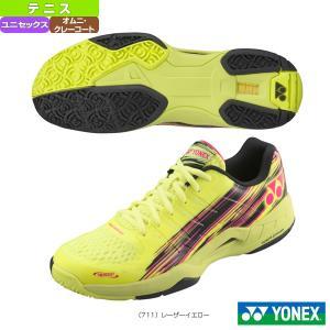 ヨネックス テニスシューズ  パワークッションエアラスダッシュ3 GC/ユニセックス(SHTAD3G...