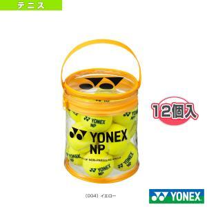ヨネックス テニス ボール  ノンプレッシャーボール/12個入(TB-NP12) racket