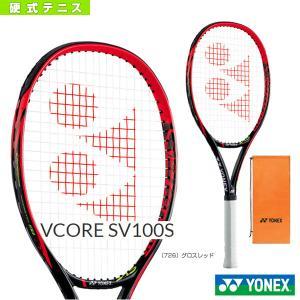 ヨネックス YONEX 張り上がりラケット Vコア (VCSV25G) 硬式テニス エスブイ25