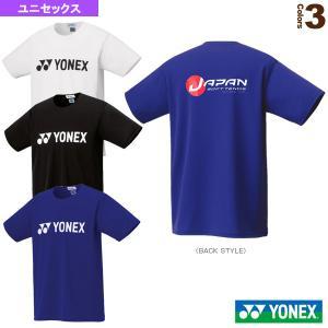 ヨネックス  ウェア(メンズ/ユニ)  ソフトテニス全日本オフィシャルサプライヤーロゴTシャツ/ユニセックス(YOS21040) racket