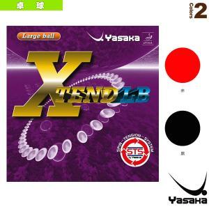 ヤサカ 卓球ラバー  エクステンド LB/XTEND LB(B-65)