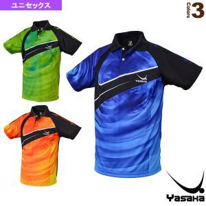 ヤサカ 卓球ウェア(メンズ/ユニ)  アクアリングユニフォーム/AQUA RING/ユニセックス(Y-238)|racket