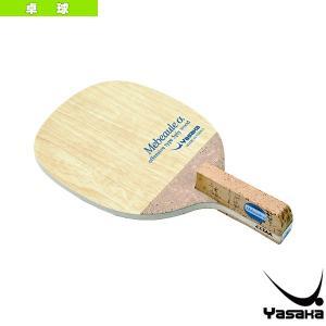 ヤサカ 卓球ラケット  メビュール アルファ JP/MEBEAULE アルファ JP/日本式(YR-147)|racket