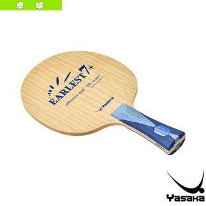 ヤサカ 卓球ラケット  アーレスト7+/EARLEST 7+/フレア(YR-153)|racket