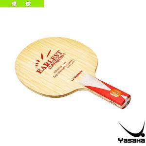 ヤサカ 卓球ラケット  アーレストカーボン+/EARLEST CARBON +/ストレート(YR-161)|racket