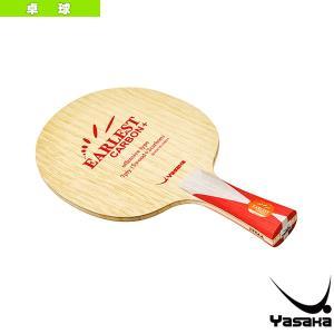 ヤサカ 卓球ラケット  アーレストカーボン+/EARLEST CARBON +/フレア(YR-163)|racket