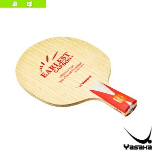 ヤサカ 卓球ラケット  アーレストカーボン+/EARLEST CARBON +/中国式(YR-166)|racket